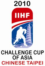 Challenge Cup of Asia