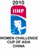 Women's Challenge Cup of Asia